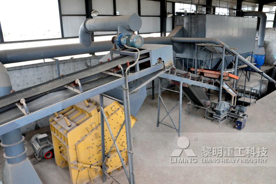 上海双进双出钢球磨煤机生产厂家